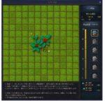 定期メンテ後情報 / ラキアロと魔力のマノス鍬の実装(08/01)
