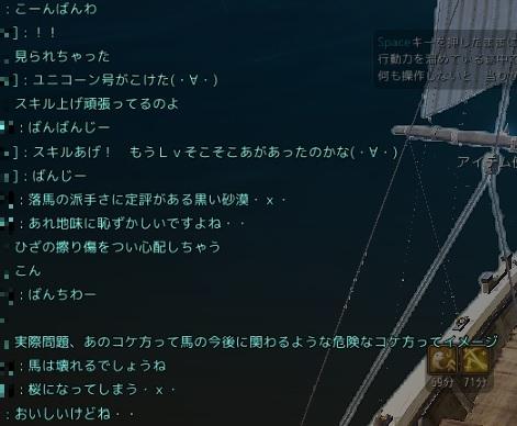 忍者アバタープリエルド02