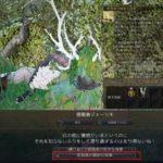 密猟者の貪欲な提案 / 新カーマス狩猟クエとデイリー2種が追加【黒い砂漠Part2042】