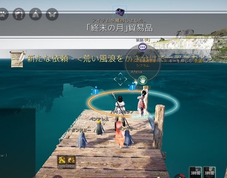 釣りサブ子の航海上げ開始01