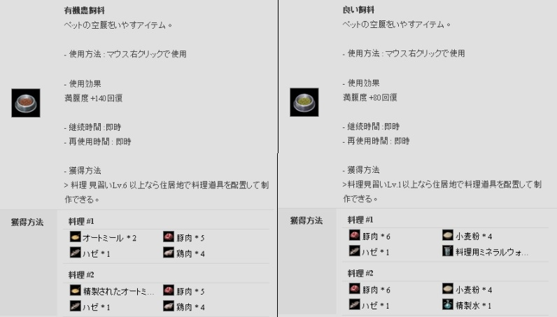 定期メンテ後情報 / 1000万達成記念でクリフの武器イベント(10/31)