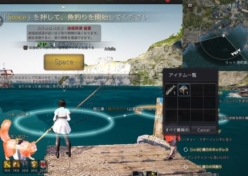 未知の魚種は銛漁で入手できる模様02