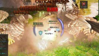 冒険名声が削除された影響の確認でグリフォン叩いてきた【黒い砂漠Part2162】