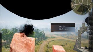 影の戦場で2位になり煌く黒い石を獲得しました【黒い砂漠Part2201】