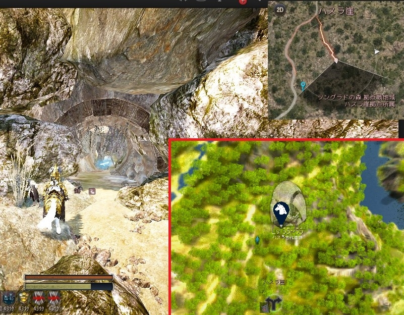 バルタリの冒険日誌10章はハスラ遺跡の場所で迷いました03