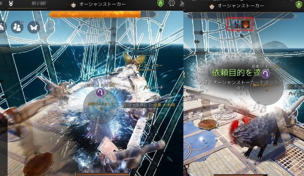 航海デイリー中に海獣を普通に殴ってみた結果デバフは入った03