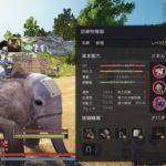 小象さんの高速走りの効果が65%UPしたとか何とか【黒い砂漠Part2402】