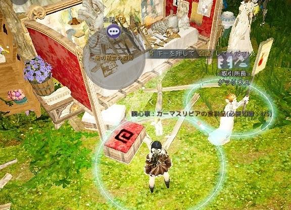 闇の精霊のマークの場所の一覧と詳細編グラナ16