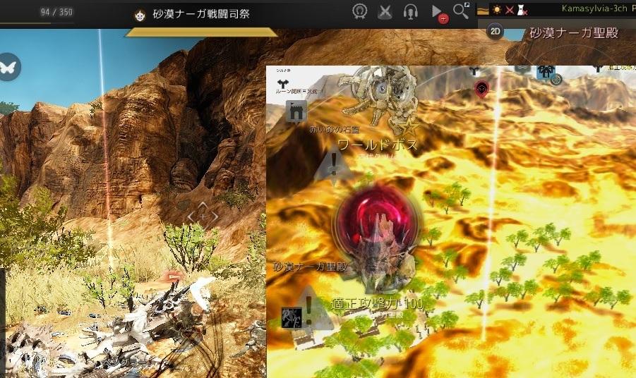羅針盤無しに砂漠で位置を知る方法 / 砂漠ナーガ聖殿のプトルムの場所【黒い砂漠Part2513】