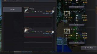 皇室釣り納品と普通に魚売りするのとどちらが儲かるか【黒い砂漠Part2561】