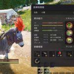 厩舎NPCの店売りロバ装備をつけたビュンビュンロバと小象で速度比較【黒い砂漠Part2503】