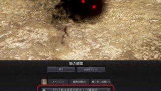 定期メンテ後情報 / シャイ実装の3大イベントとかアバターとか(06/26)