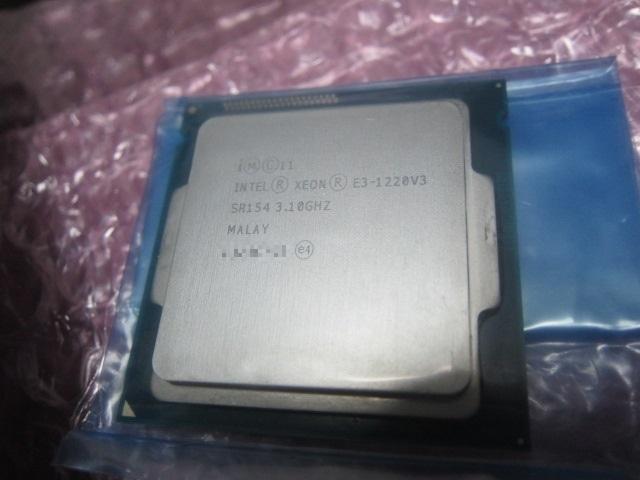 CPUを入れ替えてきました04