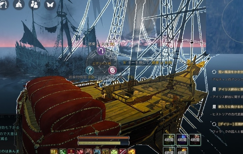 海賊船からCCせずに逃げられました01