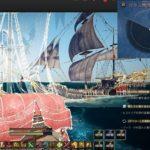 カラス商団所有の船舶という領域というか新帆船を発見しました【黒い砂漠Part2632】
