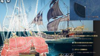 カラス商団所有の船舶という領域というか新帆船を発見しました【黒い砂漠Part2631】