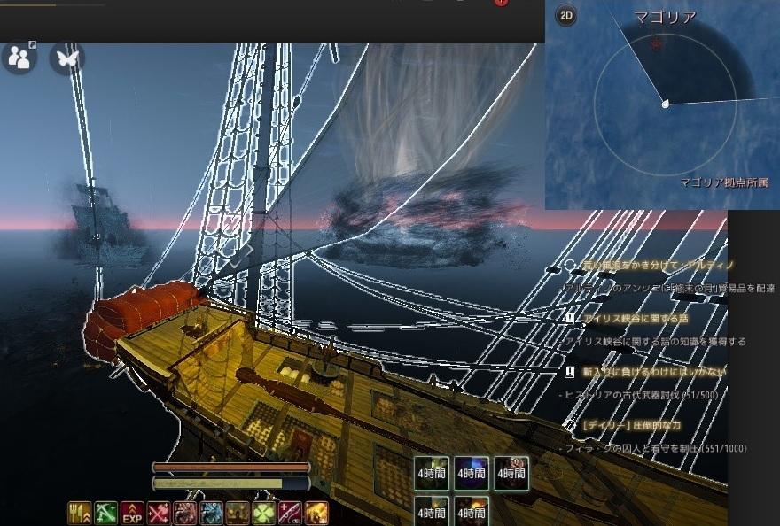 海賊船からCCせずに逃げられました02