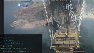幽霊船に遭遇出来たので突進(衝角)あてて倒してきた【黒い砂漠Part2615】
