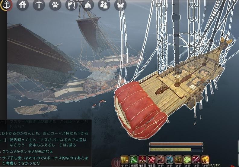 マゴリア海で不思議な船に遭遇しました01