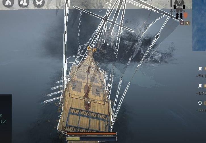 幽霊船に遭遇出来たので突進(衝角)あてて倒してきた02