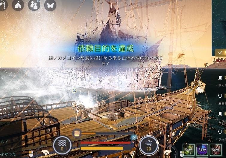 オーキルアの目で海賊と交流したり海底の古代遺跡探したり01