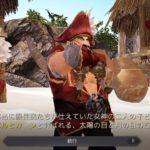 オーキルアの目で海賊と交流したり海底古代遺跡を探索したりでメインクエクリア【黒い砂漠Part2686】
