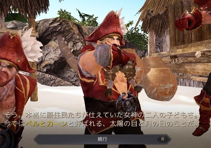 オーキルアの目で海賊と交流したり海底の古代遺跡探したり05