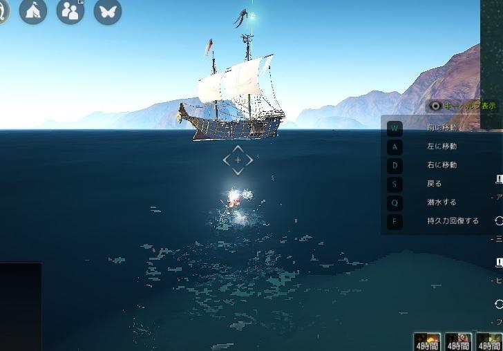 釣りしてたら帆船に連れ去られました03