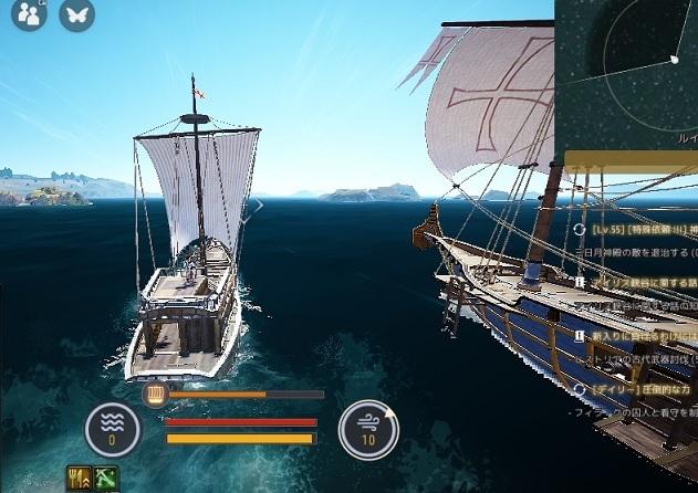 没落したベル海賊団の遺物なエフェリア高速艇乗ってみた03