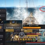 定期メンテ後情報 / 海MOB討伐で航海経験値が貰えるイベント(10/30)