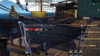 釣りしてたら不具合満載の悪質な帆船に連れ去られました【黒い砂漠Part2733】