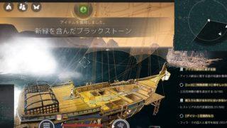 沈黙の海で釣りしてたら幽霊船に襲われて新緑を含んだブラックストーン入手【黒い砂漠Part2696】