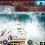 船乗り昇級クエストを受けて専門船乗りブラバントを確保し速度130%達成【黒い砂漠Part2684】