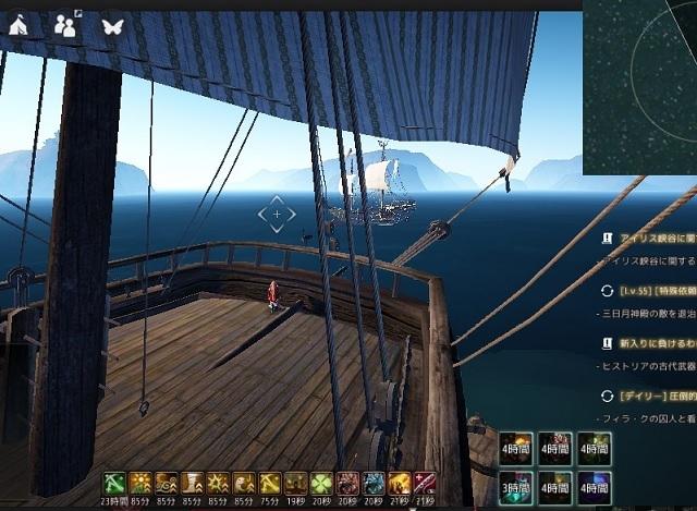 釣りしてたら帆船に連れ去られました02