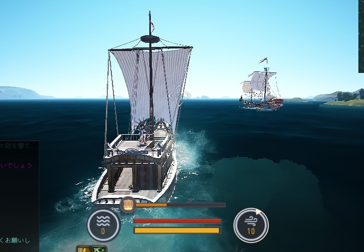 没落したベル海賊団の遺物なエフェリア高速艇乗ってみた02