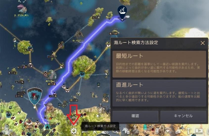 海ルートで最短ルートと直進ルートの切り替え方とその効果01