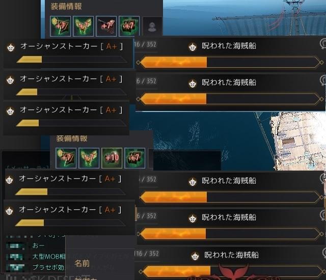 駆逐艦+10緑艦砲と護衛艦+7青艦砲どちらが強いか検証してみた04