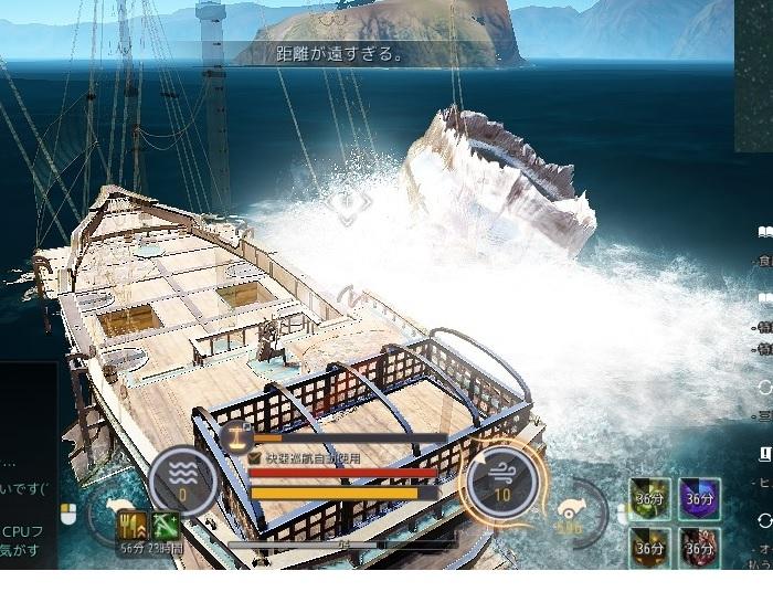 駆逐艦の+10メイナ艦砲(青装備)での攻撃力をご紹介01