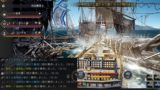 交易初心者LVを達成 / コックス海賊団の討伐の証と亡霊の追加POP【黒い砂漠Part2768】