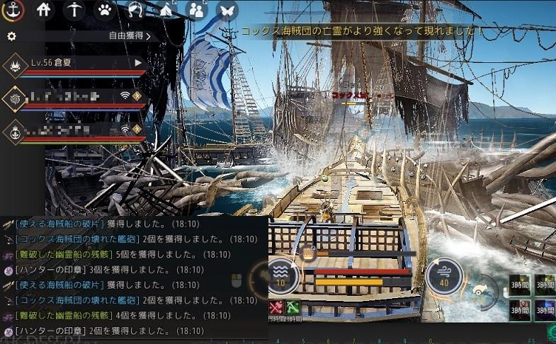 コックス海賊団の亡霊が追加登場してDROP2回分貰えた01