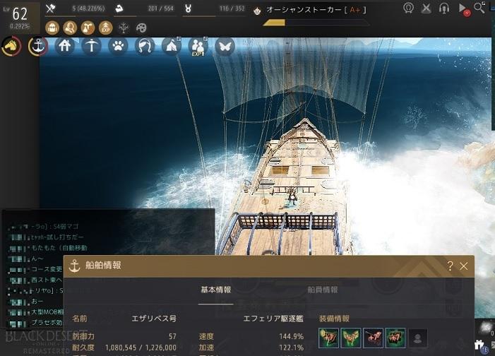 駆逐艦+10緑艦砲と護衛艦+7青艦砲どちらが強いか検証してみた03