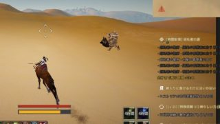叫び屋ルービンの冒険日誌第三章 / 砂漠をラクダで駆け回れ【黒い砂漠Part2781】
