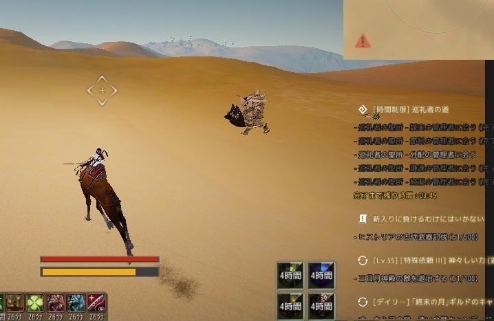叫び屋ルービンの冒険日誌第三章砂漠をラクダで駆け回れ06