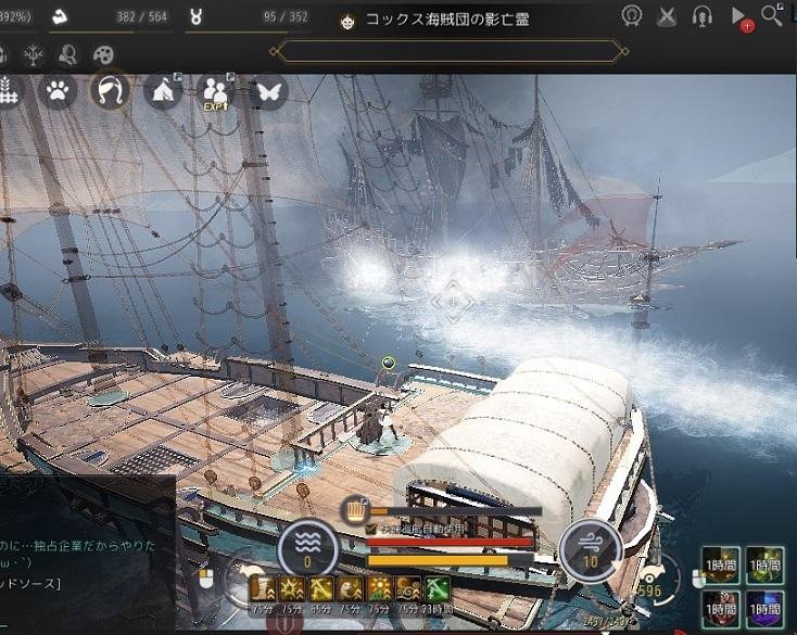 駆逐艦の+10メイナ艦砲(青装備)での攻撃力をご紹介05