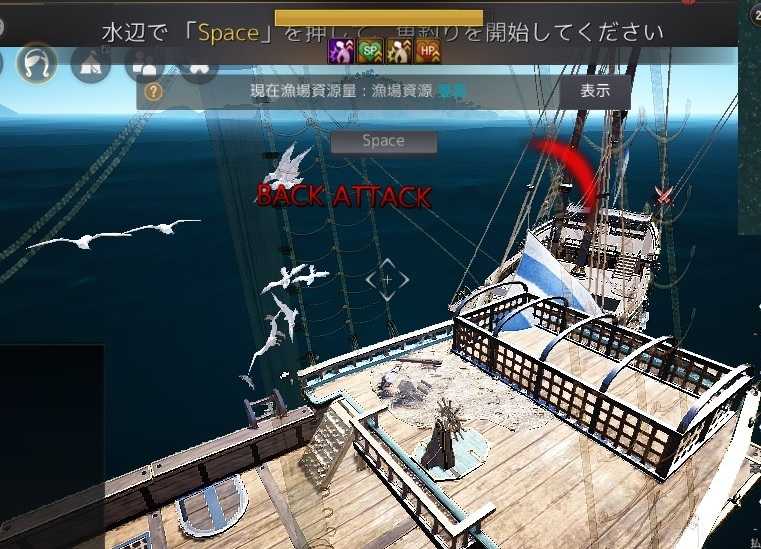 船PKに遭遇して帆船になんか突き刺さって煙がもくもく01