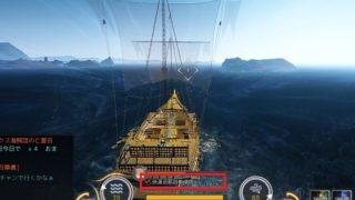 帆船のオートランで快速巡航を使う方法について【黒い砂漠Part2766】