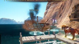 船PKに遭遇して帆船になんか突き刺さって煙がもくもく【黒い砂漠Part2889】