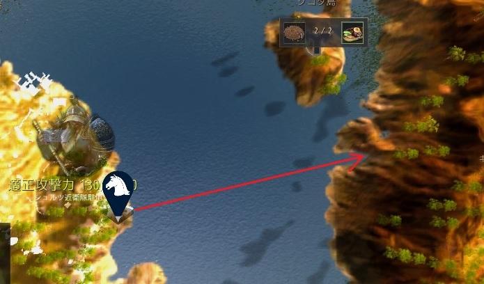 叫び屋ルービンの冒険日誌二章海ウナギを3匹釣って来い07