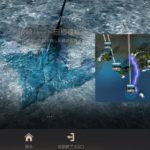 不審船の謎の絵クエスト1編 青くて鋭い鱗の欠片【黒い砂漠Part2811】