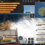 駆逐艦の+10メイナ艦砲(青装備)での攻撃力を海MOB殴って検証してきた【黒い砂漠Part2829】